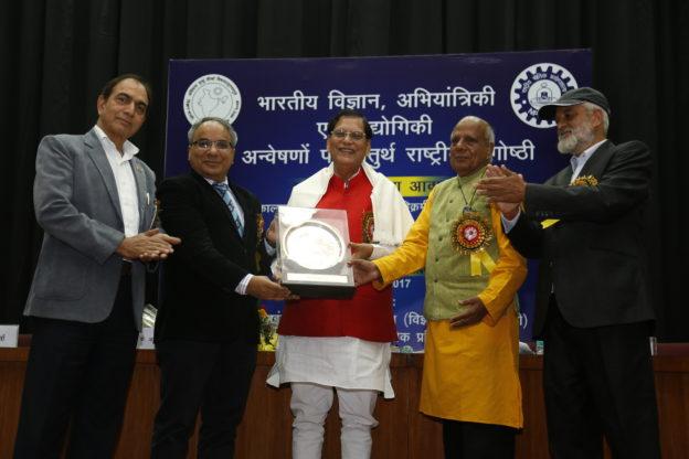 स्वदेशी विज्ञान पुरस्कार 2017 से सम्मानित